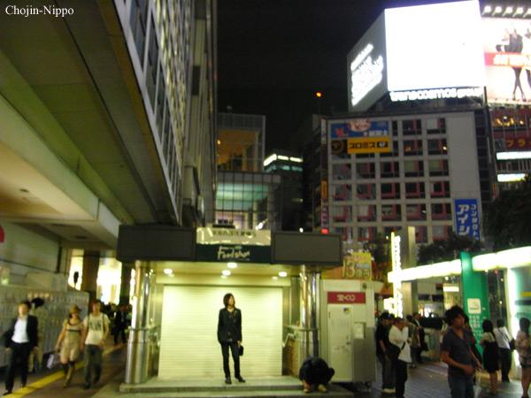 080906Shibuya.jpg