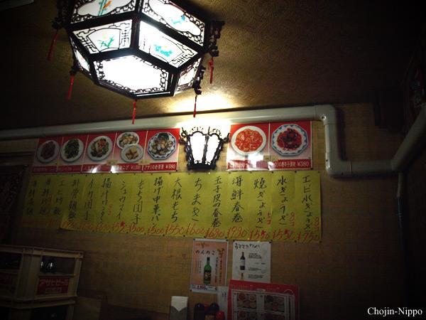 081125ShimoChina01.jpg