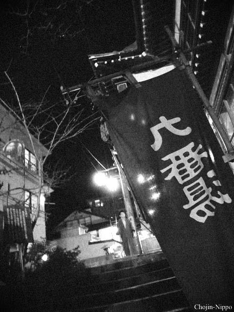 090318Shibu02.jpg