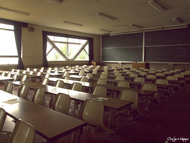 090613Academic02.jpg