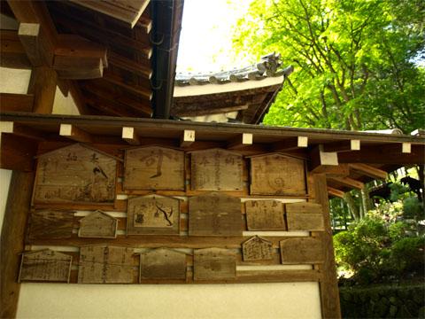 070522Gero_Onsen-ji05.jpg