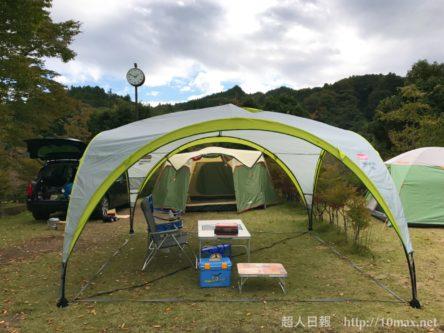 コールマン パーティシェード, 稲ヶ崎キャンプ場