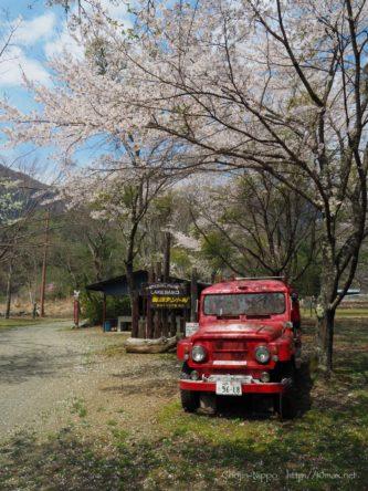 西湖キャンプ場テント村