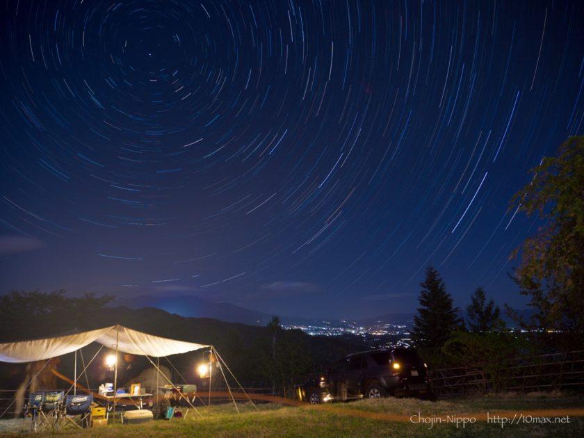 オートキャンプ牧場チロル 星