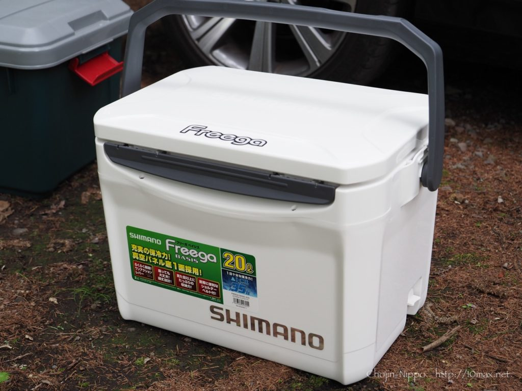 シマノ クーラーボックス フリーガ Freega ベイシス 200 UZ-020N