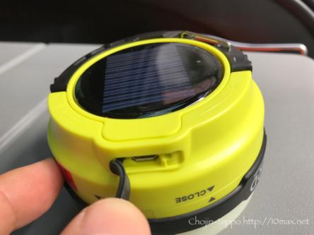 ドッペルギャンガー アウトドア LED ソーラー ポップアップ ランタン