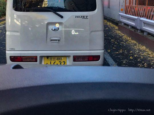 マツダ CX-8 アクティブ・ドライビング・ディスプレイ(フロントガラス照射タイプ/カラー)