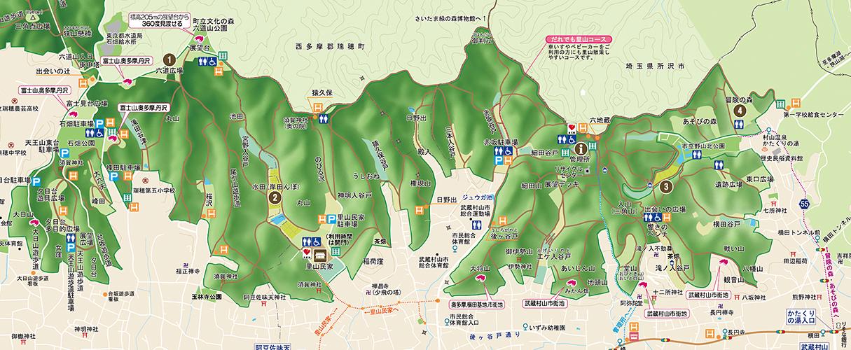 野山北・六道山公園 MTB