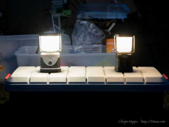 ジェントス LED ランタン, SOL-013C, EX-777XP