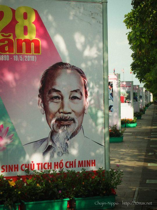 ベトナム, ホーチミン, グエンフエ通り, Vietnam, Ho chi minh