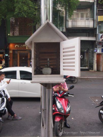 ベトナム, ホーチミン, Vietnam, Ho chi minh, 百葉箱