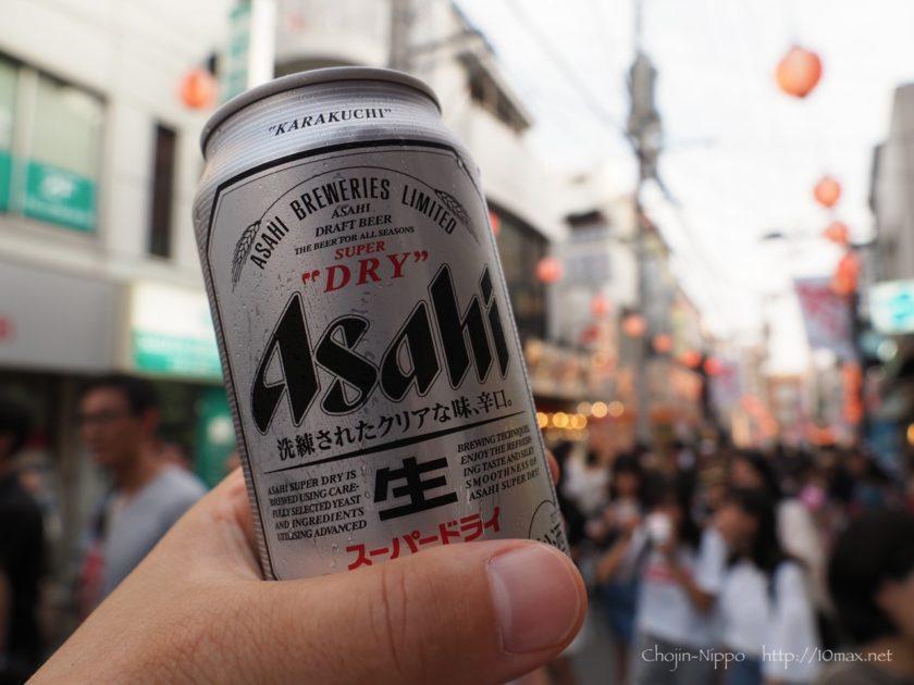 経堂 農大通り 祭 ビール