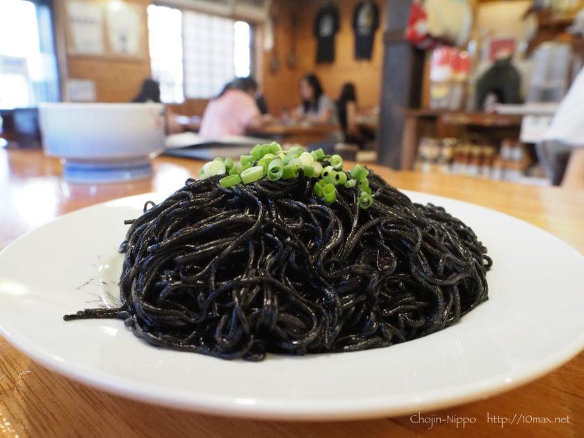石垣島 南の島 沖縄料理 イカスミソーミンチャンプルー