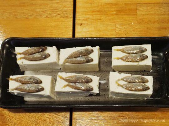 石垣島 南の島 沖縄料理 ジーマミー豆腐