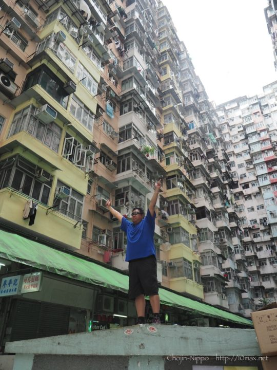 香港 モンスターマンション