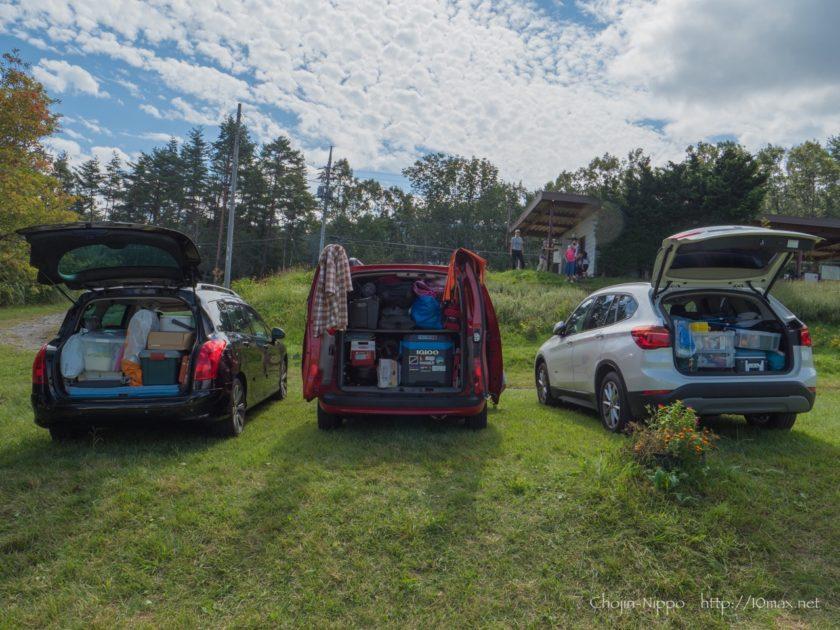 プジョー308SW, ルノー・カングー, BMW X1, オートキャンプ牧場チロル