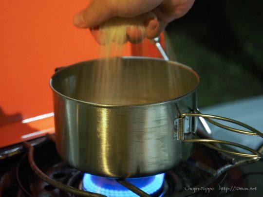 カセットコンロ 簡単 キャンプ飯 炊き込みご飯