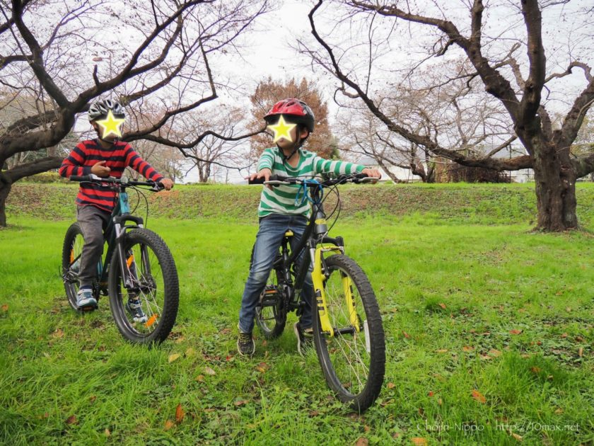 Specialized Riprock 24 Sagan Collection, 武蔵野の森公園