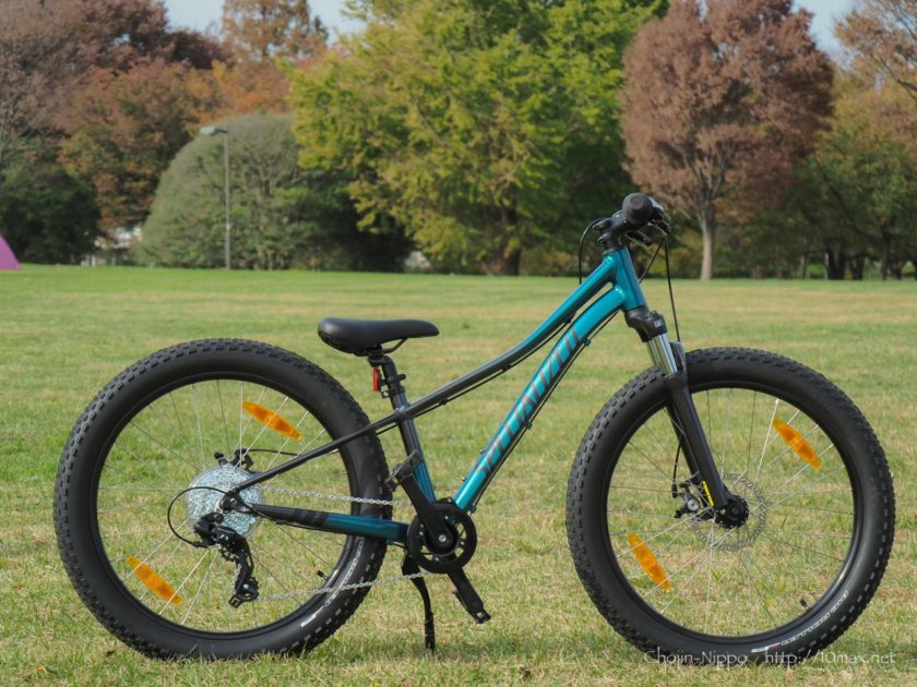 Specialized Riprock 24 – Sagan Collection