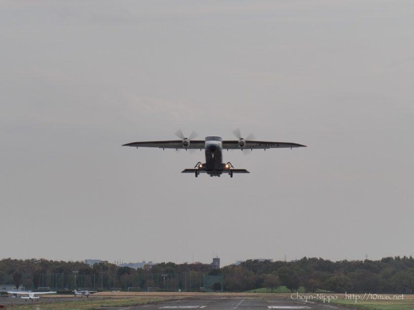 武蔵野の森公園, 飛行機