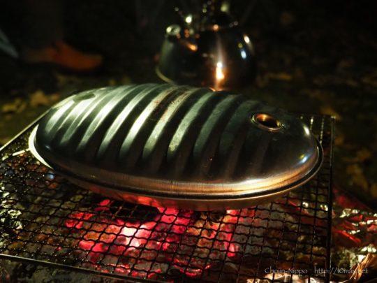 キャンプ マルカ 湯たんぽ 直火
