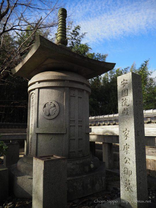 大樹寺 徳川家康 墓