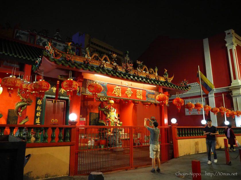 クアラルンプール チャイナタウン 関帝廟