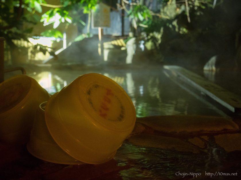 渋温泉 かめや旅館 露天風呂