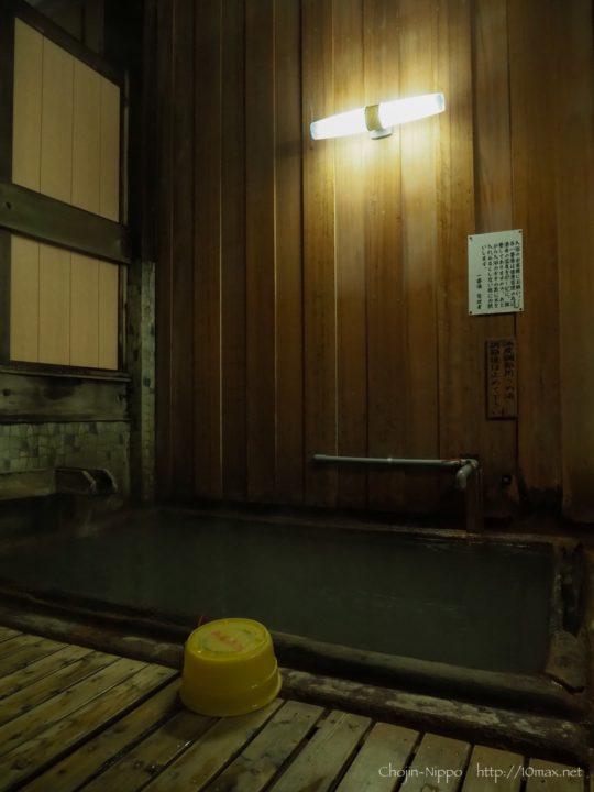 渋温泉 初湯 湯めぐり