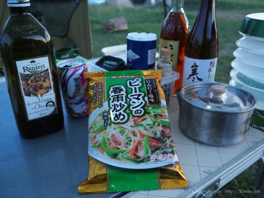 カセットコンロ 簡単 キャンプ飯 春雨炒め