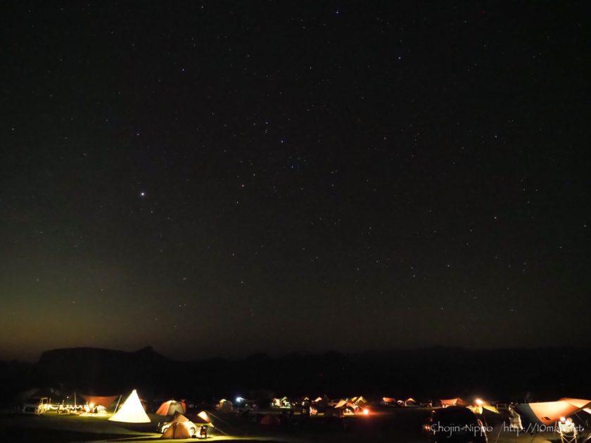 内山牧場キャンプ場 荒船山 星