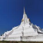 アユタヤ Wat Phu Khao Thong ワット・プーカオ・トーン