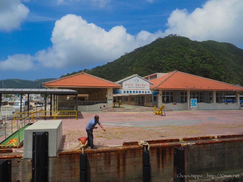 渡嘉敷島 港
