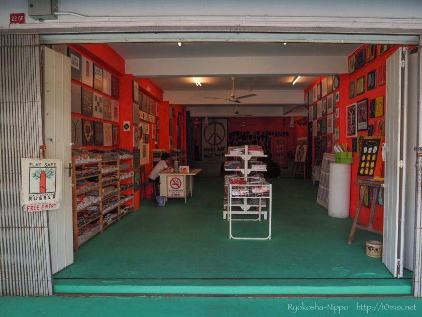 マラッカ アート 店