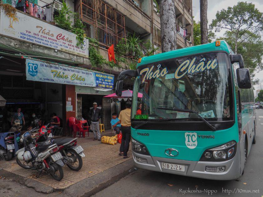 ベトナム ホーチミン ミトー 長距離バス