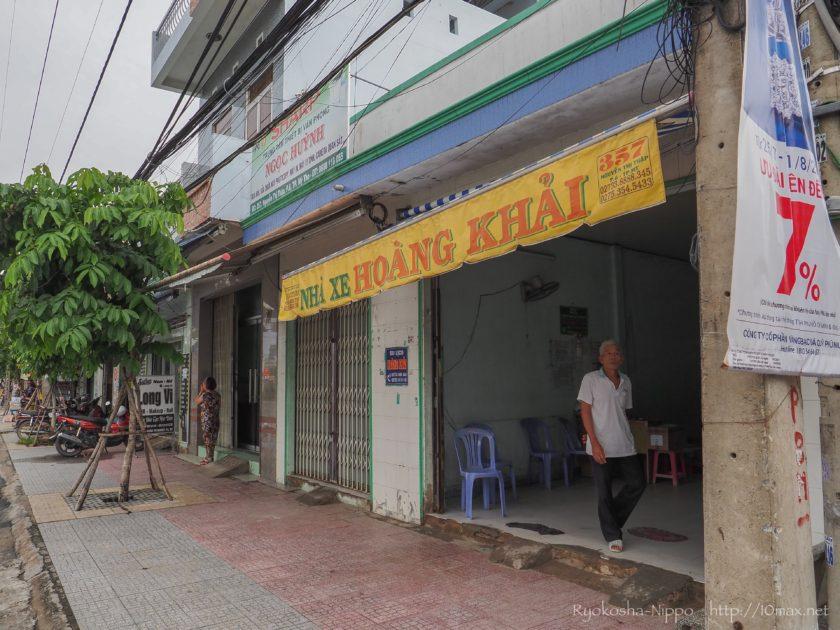 ベトナム ミトー メコン川 長距離路線バス バス乗り場