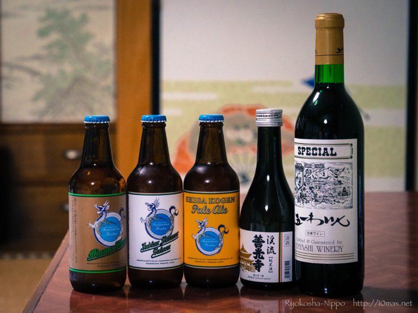 渋温泉 九湯めぐり 志賀高原 かめや旅館 金具屋 千と千尋の神隠し 志賀高原ビール