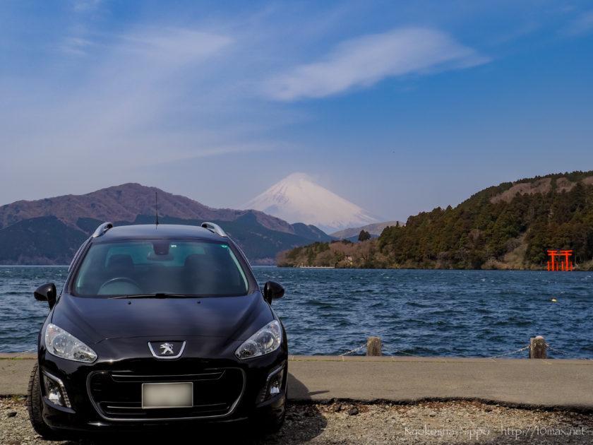 芦ノ湖 元箱根港 富士山 プジョー308SW