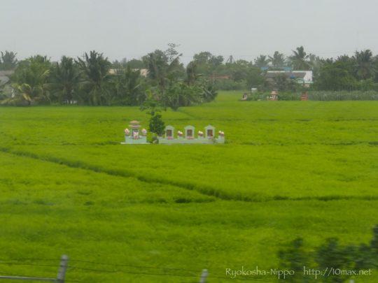 ベトナム ホーチミン ミトー 長距離路線バス