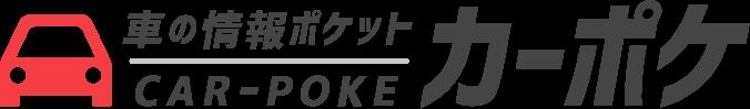 Car-Poke Logo