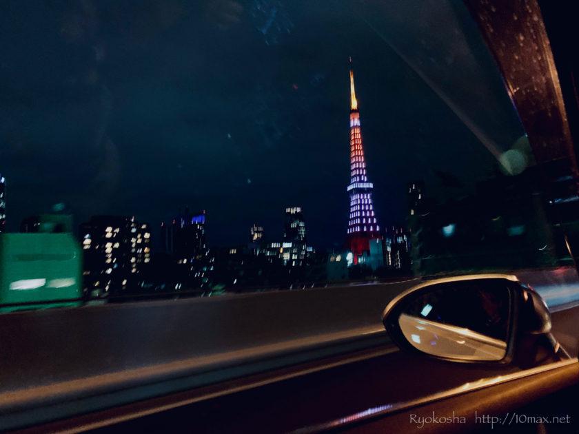 Volkswagen Passat Alltrack フォルクスワーゲン パサートオールトラック 首都高 東京タワー