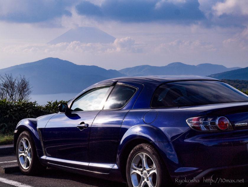 富士山 乙女峠 芦ノ湖 大観山 絶景 夜景 愛車 撮影スポット ドライブ RX-8