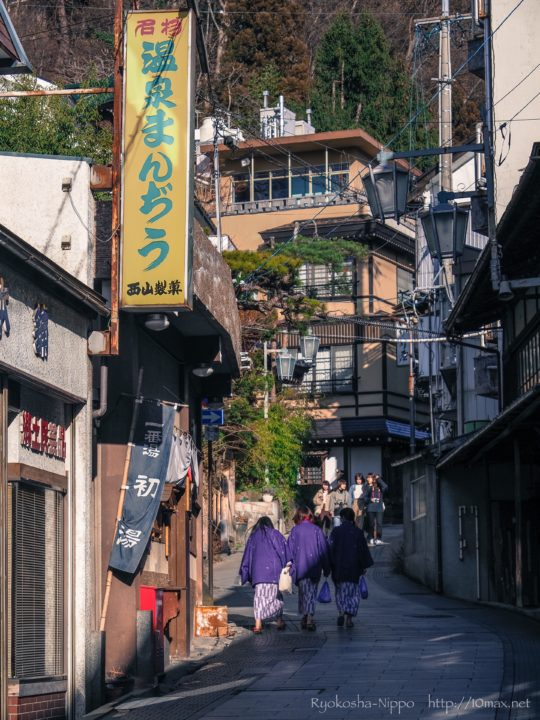 渋温泉 志賀高原 かめや旅館