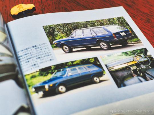 フォルクスワーゲン 歴史 車名 由来 語源 ワールドカーガイド 世界自動車図鑑 パサート PASSAT ゴルフ GOLF 貿易風
