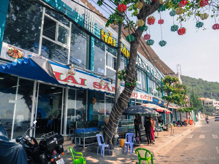 ベトナム ブンタウ ビーチ 高速船 ホーチミン 日帰り旅行 Hai San Lang Chai Pho Nuong 海鮮 シーフードレストラン