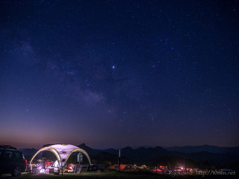 内山牧場キャンプ場 星空 天の川