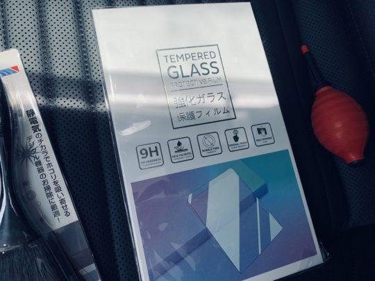 VW Discover Pro カーナビ 液晶保護 ガラスフィルム