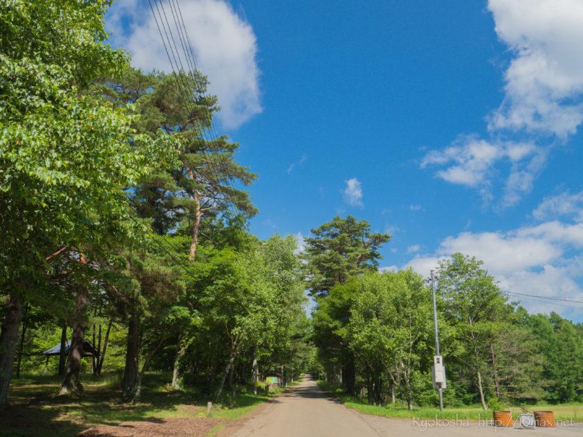 松原湖高原オートキャンプ場