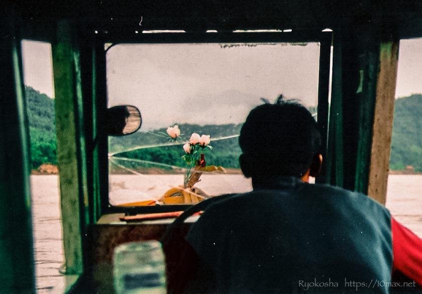 ルアンパバーン メコン川 ボート