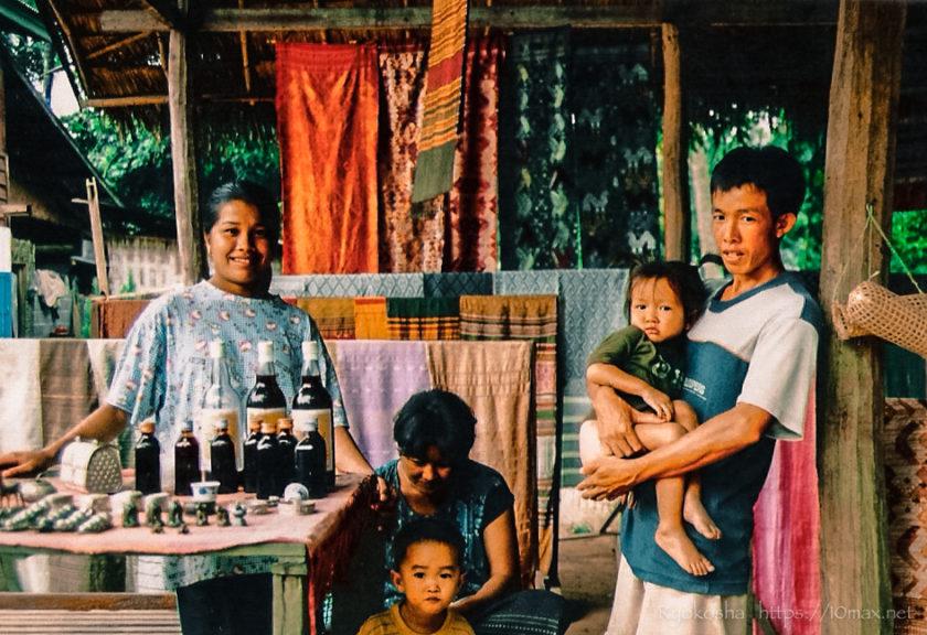 ルアンパバーン サンハイ村 酒造りの村
